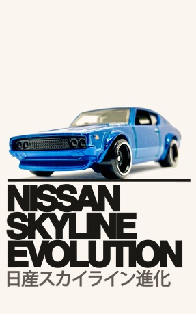 Nissan Skyline Kenmeri with NSE typography